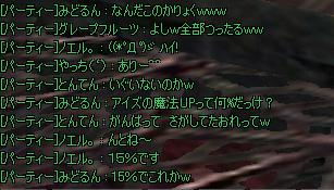 d0128309_5152426.jpg