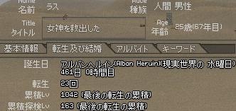c0069320_8381658.jpg