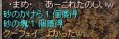 f0132029_21574898.jpg