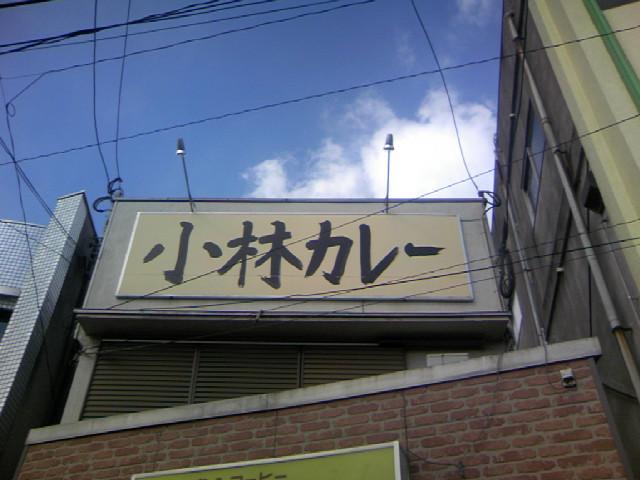 b0013735_140411.jpg