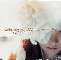 1月17日に『月のキヲク~lunatication~』を発売した、re-in.Carnation∞YURIAのインタビュー到着!_e0025035_20303452.jpg