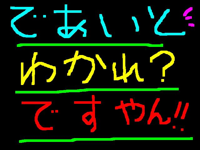 f0056935_20152137.jpg