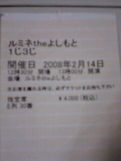 e0058740_20592321.jpg