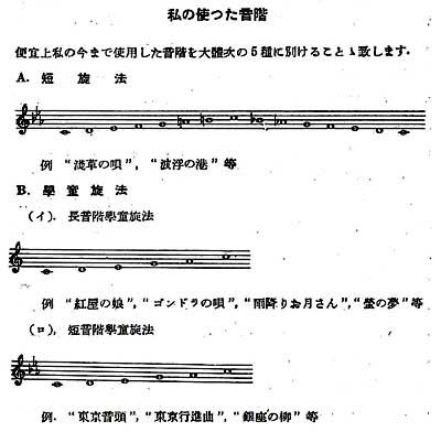 f0147840_19481838.jpg