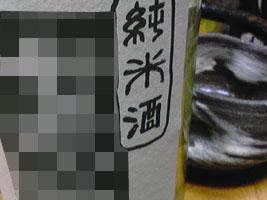 b0028347_12401625.jpg