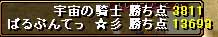 b0073151_194654.jpg