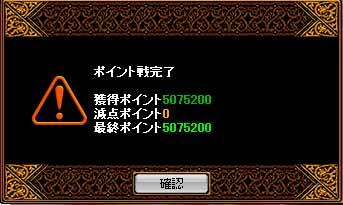 b0073151_197897.jpg