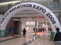 東京マラソンEXPO 2008(写真多数)_f0077051_05416100.jpg
