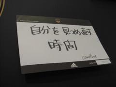 東京マラソンEXPO 2008(写真多数)_f0077051_116103.jpg