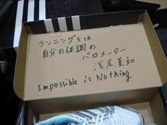 東京マラソンEXPO 2008(写真多数)_f0077051_1212420.jpg