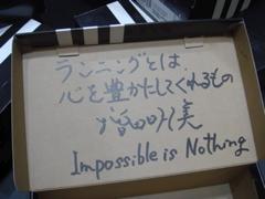 東京マラソンEXPO 2008(写真多数)_f0077051_1213891.jpg