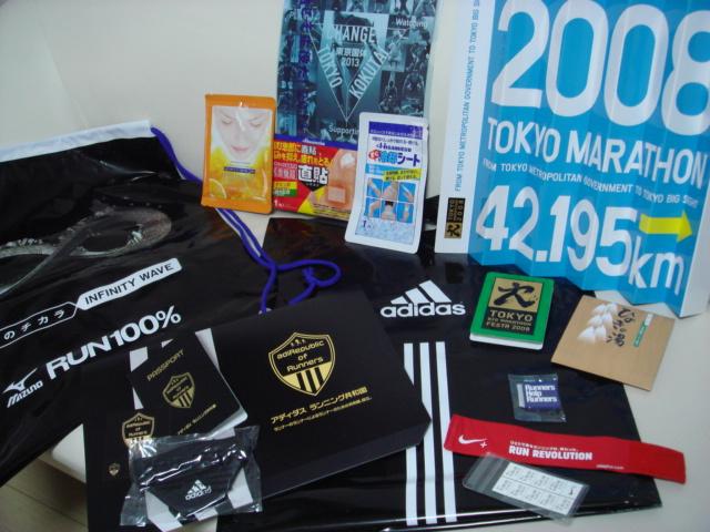 東京マラソンEXPO 2008(写真多数)_f0077051_1264699.jpg