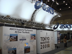 東京マラソンEXPO 2008(写真多数)_f0077051_131828.jpg