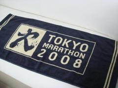 東京マラソンEXPO 2008(写真多数)_f0077051_1335093.jpg