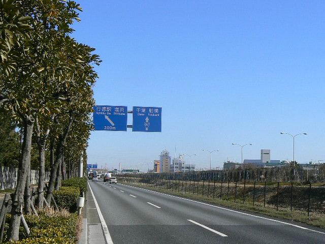 新浦安&首都高方面からお車でお越し頂く場合_e0133255_1743964.jpg