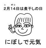 f0000655_13245113.jpg