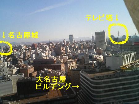f0104057_20112287.jpg