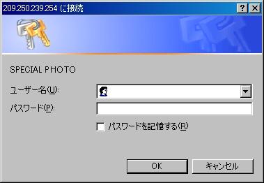 f0077458_1233522.jpg