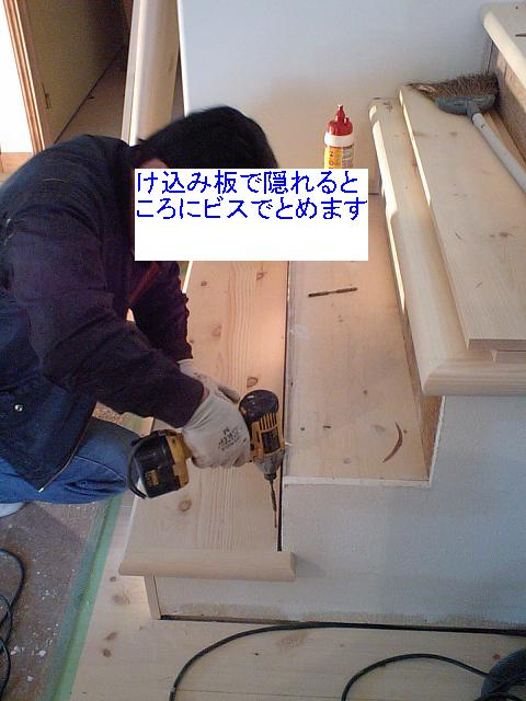 c0108065_19251059.jpg
