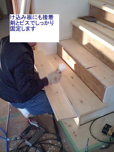 c0108065_19253033.jpg