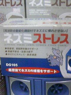 d0099872_1840797.jpg
