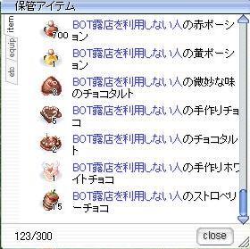 f0123280_14181237.jpg