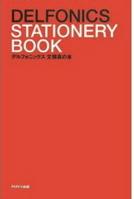 2月の本、いろいろ。_d0028589_0133193.jpg