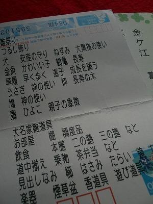 b0114493_2053223.jpg