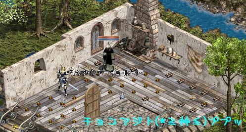 f0072010_21284869.jpg