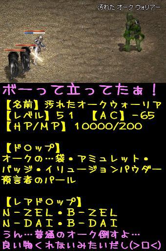 f0072010_213315.jpg