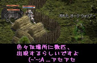 f0072010_213512.jpg