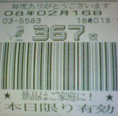 f0065228_19473385.jpg