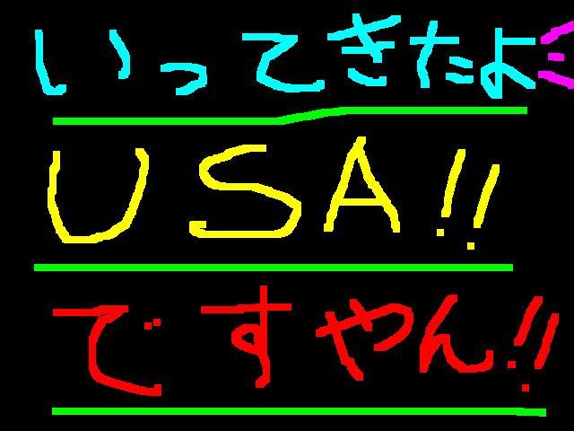 f0056935_19485789.jpg