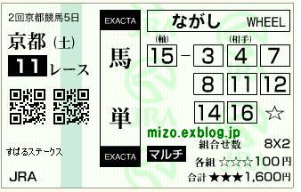 b0042567_9493515.jpg