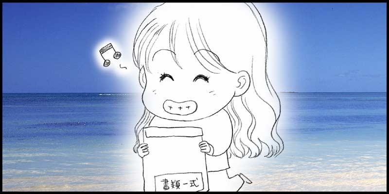GO♪GO♪GUAM♪〜日程決定♡〜_f0119369_18173778.jpg
