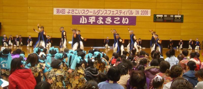 第4回よさこいスクールダンスフェスティバル_f0059673_21555127.jpg