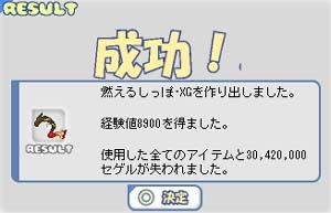 b0069074_20145318.jpg