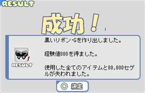 b0069074_204128.jpg