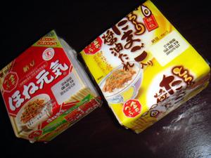 日本の納豆ゲット!_f0144385_17246.jpg