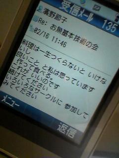 c0053789_12231830.jpg