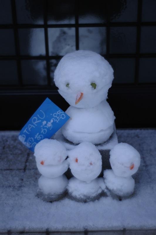 小樽の冬6_f0042194_22321398.jpg