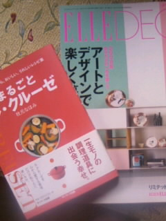 BOOKS_c0100195_12552655.jpg