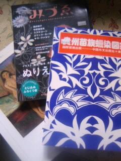 BOOKS_c0100195_12552697.jpg