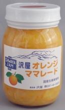 オレンジマーマレードを作る_c0124100_12162169.jpg