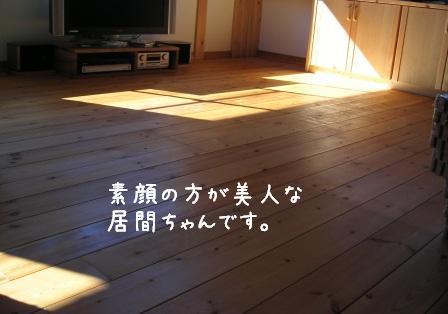 f0068501_195389.jpg
