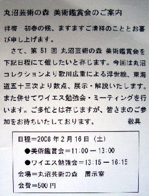 b0044404_11405393.jpg