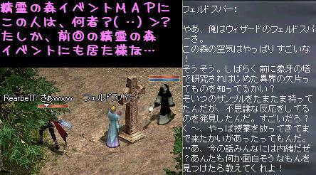f0072010_18274149.jpg