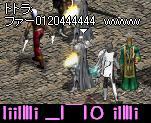 f0072010_1831369.jpg