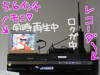 b0019611_1849471.jpg