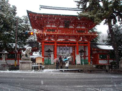 今宮神社 雪景色_e0048413_22185513.jpg